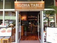 ALOHA TABLE(アロハテーブル) 金山