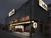 九州熱中屋 加島LIVE
