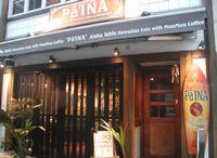 """""""PãINA"""" Aloha Table(パイナ アロハテーブル)"""